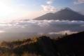 batur-crater-rim-vues-forever